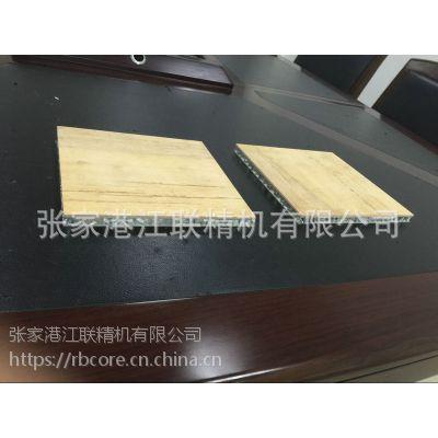 江苏厂家生产 实木铝蜂窝板 12/15/18mm厚家装家具专用实木皮复合铝蜂窝板