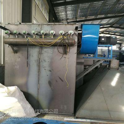 单机布袋除尘器粉尘收集净化设备同帮环保生产