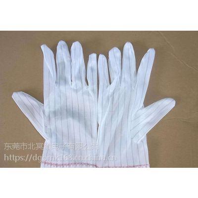 东莞防静电条纹手套专业生产厂家