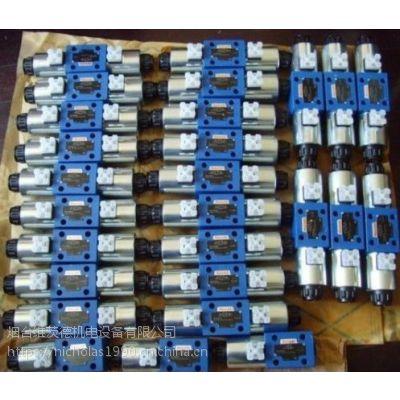 进口工业产品库存化销售供应商-维茨德