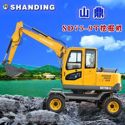 山鼎厂家低价销售轮式挖掘机 多功能挖掘机