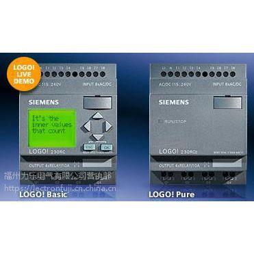 供应西门子LOGO!一级代理商 6ED1052-2HB00-0BA6