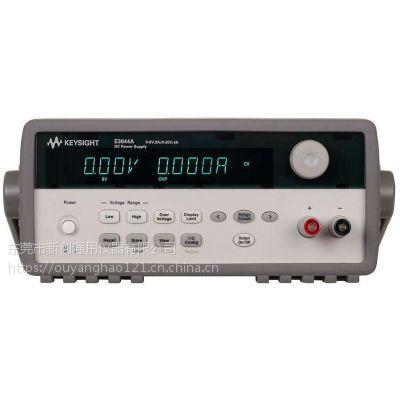 AgilentE3644A直流电源