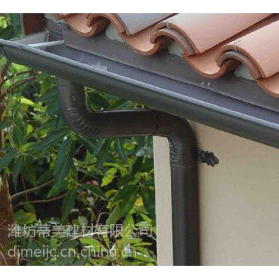 天沟檐沟雨水槽 天沟品牌 雨水管pvc-u加筋管 承德天沟 金属彩铝落水系统