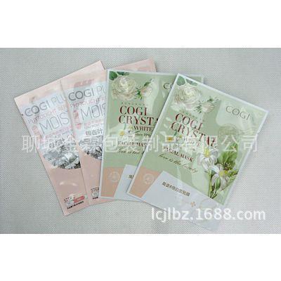 供应杭州面膜包装袋,杭州金霖彩印包装制品厂
