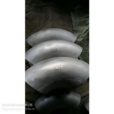 盐山厂家直销Q235B二标弯头低压直缝弯头管件厂家定做各种型号弯头
