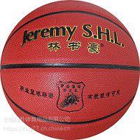 8832耐打防滑吸汗革材质 篮球价格实惠 质量可靠