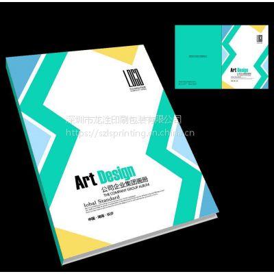 画册 说明书 折页 产物画册 铜板纸 定制设计印刷一站式效劳