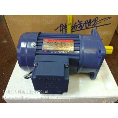 苏州东力PL32-2200-30S3B滚筒输送专用电机