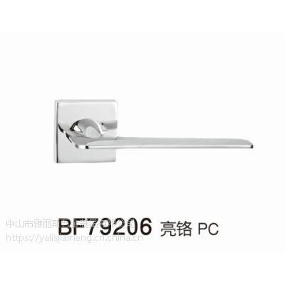 雅丽斯 BF79206磁力静音分体门锁 室内锁 广东五金