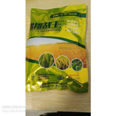 供应叶面肥 植物挑战王 氮磷钾钙镁硼锌多微量元素复合肥 7小袋套餐