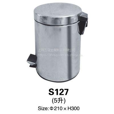室内家居专用脚踏不锈钢垃圾桶S127 3L/5L/12L/20L/30L可选 垃圾桶厂家直销