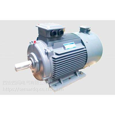 陕西调速电机厂家西安电机厂西玛电机YVFE2变频调速三相异步电动机节能交流变频电机