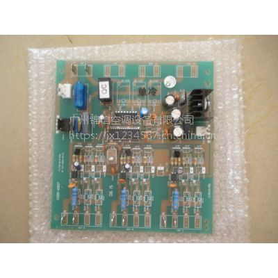 特灵空调主板1000-6927-02 Illusion继电器板 特灵电脑板继电器板