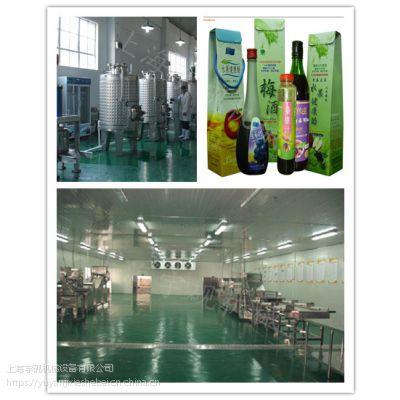 Y-GJC果酒、果醋饮品生产线