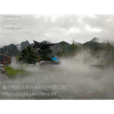 重庆人造雾,园林喷雾景观,不言而喻的美,锦胜为您打造