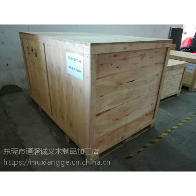 专业生产胶合板木箱,普通木箱