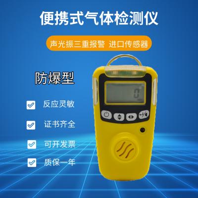 西安华凡HFP-NH3便携式氨气NH3气体检测仪氨气浓度泄漏报警器
