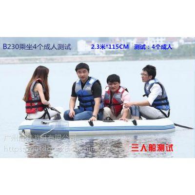 2人条板底橡皮艇/速澜钓鱼船,专业出口夹网橡皮船,硬底充气艇