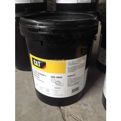 卡特CAT HYDO 10号高级液压油 挖掘机专用抗磨液压油309-6944