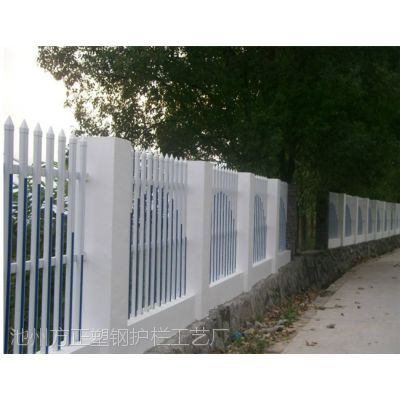 安庆市塑钢护栏-pvc栅栏-好的护栏才放心