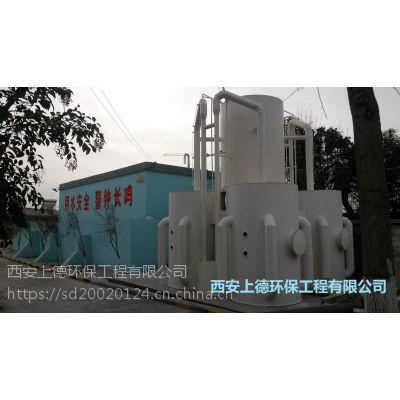 汉中集中饮用水处理设备多少钱一套