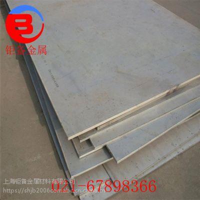 MonelK-500耐蚀性能 圆棒 K500 无缝管/中厚板
