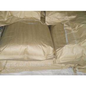 销售卡松 各种洗涤用香精 防冻液免费配方13699288997 药用级别甘油批发 乐洁时代