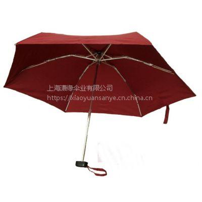 供应个性广告伞 创意广告遮阳伞 新奇特广告礼品伞