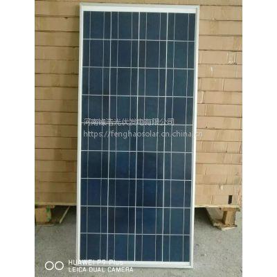 70瓦太阳能发电板|70瓦太阳能光伏板|70瓦太阳能电池板价格|70瓦太阳能电池板生产厂家