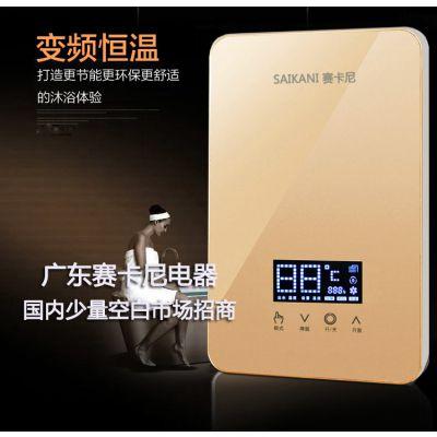 [电热水器十大品牌]SAIKANI赛卡尼(电热水器生产厂家)