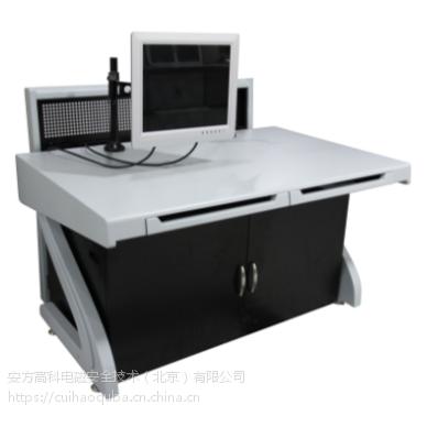 安方高科 平台式电磁屏蔽机桌 防泄漏信息处理设备 厂家报价