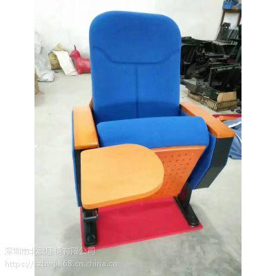 北魏礼堂家具 - 公共座椅领导品牌!礼堂椅_影院椅