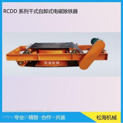 haisunRCDD系列干式自卸式电磁除铁器 厂家直销
