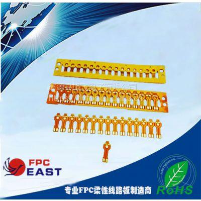 厂家直供面罩马达排线,1027马达FPC,扁平马达FPC,振动马达排线,0827马达FPC