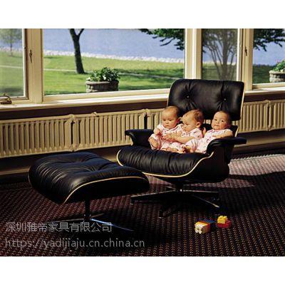 高端家具伊姆斯躺椅尽显现代经典家具典范