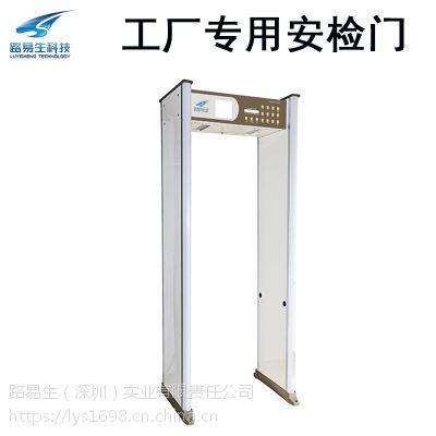陕西西安电子厂安检门价格低