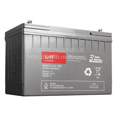 山特蓄电池C12-100H型/西安代理供应商