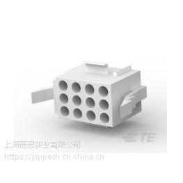 TYCO连接器1-480275-0矩形电源连接器