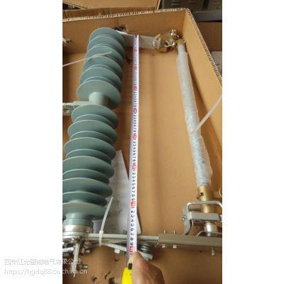 四川成都RW11-12户外高压跌落式熔断器