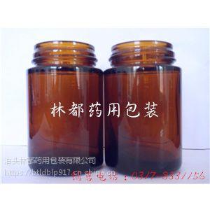 沧州林都现货供应50ml广口瓶