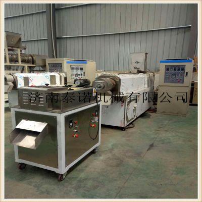 意大利面生产线 多功能通心粉空心面意大利面生产设备