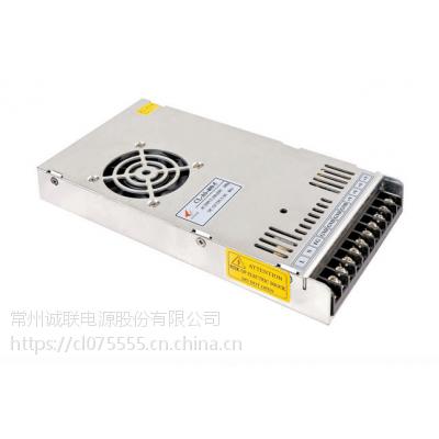 诚联电源CL-AS-400-5,5V80A 400W超薄显示屏电源