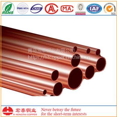 宏泰铜业专业生产销售紫铜管 材质C12200 O60 可定尺