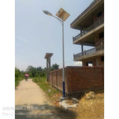 湖南娄底涟源新农村专用太阳能路灯厂家供应6米30W太阳能路