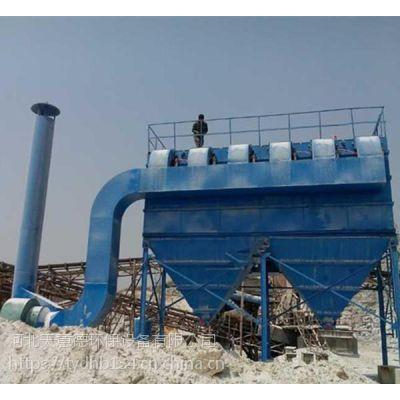 矿山除尘器矿山破碎机布袋除尘器颗粒粉尘净化设备