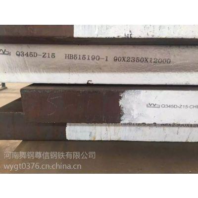 锅炉压力容器钢板15CrMoR舞阳钢铁切割价格
