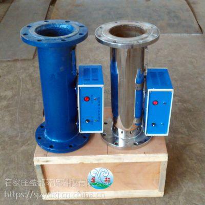 杀菌灭藻-阿勒泰电子水处理器