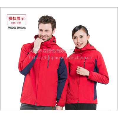 郑州冲锋衣定做 冬季工装定制厂家印字印logo 河南乔森服装厂
