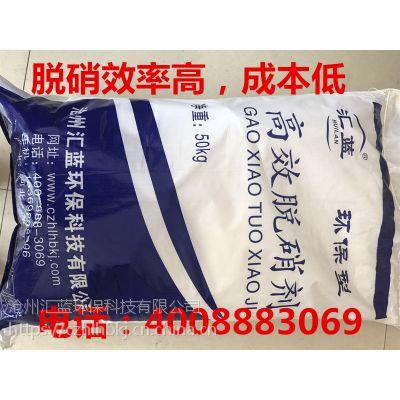 汇蓝活性粉末脱硝剂-高分子脱硝剂-脱硝催化剂转化率高,成本低